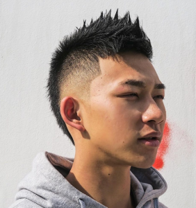 Best 35 Cheerful Haircuts And Hairstyles For Chinese Men Men S
